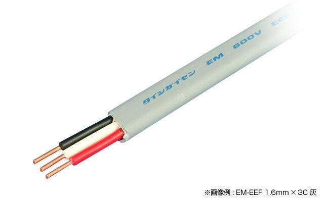 EM-EEF 1.6mm × 2C