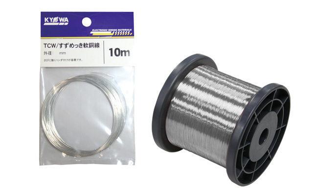 TCW 0.8mm